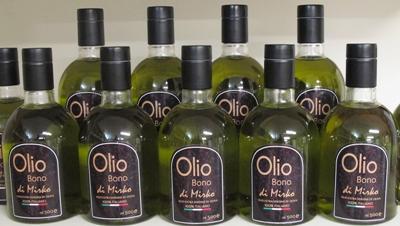 Extra jungfru olivolja Olio Bono - 500ml flaska